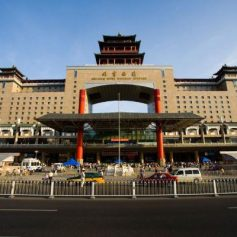 В Пекине ввели карантин для приезжающих из ряда стран