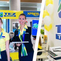 TEZ Tour предложил туристам перенести туры на осень и 2021 год без доплат
