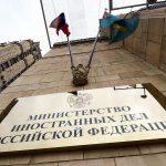 В МИД оценили шансы стран открыть границы туристам из России. У Турции они есть, у Египта — нет