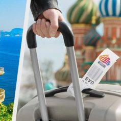 АТОР: «туристический сезон состоялся, банкротств пока нет»