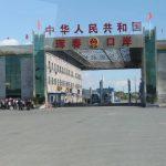 Китай не планирует пускать иностранных туристов и возобновлять групповые турпоездки в зимнем сезоне