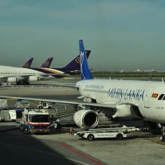 Авиакомпания «Азимут» начала выполнять рейсы из Минвод в Брянск