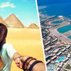 Министерство туризма Египта объявило о снижении цен
