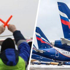 Железный занавес опускается: Аэрофлот отменяет рейсы на 88 популярных у российских туристов направлениях