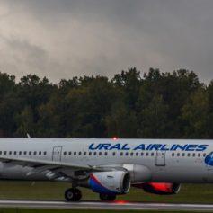 «Уральские авиалинии» с 22 февраля откроют рейс из Москвы в Рас-эль-Хайму