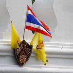 Правительство Таиланда рассмотрит вопрос об открытии международного туризма с 1 июля