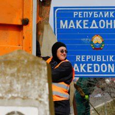 Северная Македония продлила безвизовый въезд до марта 2022 года и открыта для посещения
