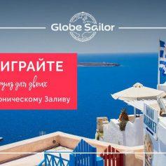 Как отдохнуть на катамаране в Греции бесплатно по акции?