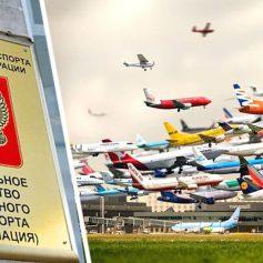 С 1 июня российским туристам откроют много стран: Италия, Мальта, Португалия, Израиль, Тунис, Доминикана и другие
