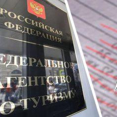Произошла массовая остановка работы российских туроператоров