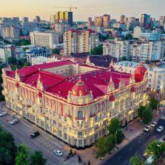 Собери секретный код и выиграй суперприз — путешествие в Ростов-на-Дону