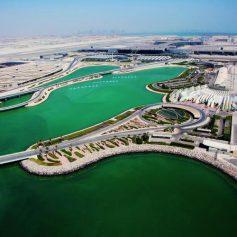 Сингапурский аэропорт Чанги лишился первого места в списке лучших аэропортов мира 2021 года