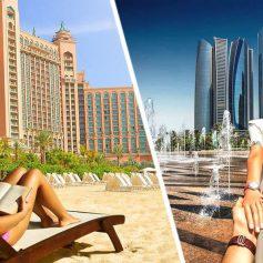 Дубай объявил новые правила и дал рекомендации туристам