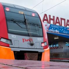Россияне на ноябрьские праздники чаще всего покупают туры в Краснодарский край и Крым