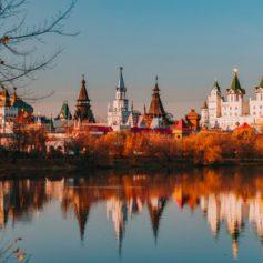 Начался прием заявок на конкурс профессионалов туриндустрии «Путеводная звезда — 2021»