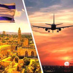 Туристы смогут индивидуально, без групп, посещать Израиль: названа дата